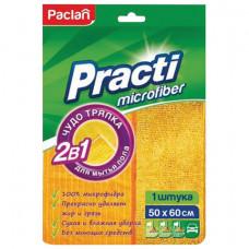 Тряпка для мытья пола, 50х60 см, плотная микрофибра, желтая, PACLAN