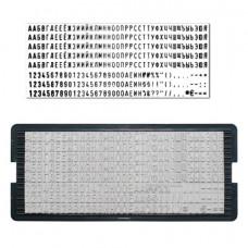 Касса русских букв и цифр, для самонаборных печатей и штампов TRODAT, 264 символа, шрифт 4 мм, 64312