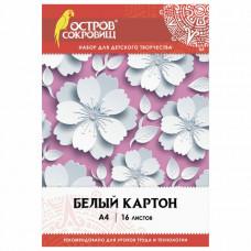Картон белый А4 немелованный (матовый), 16 листов, в папке, ОСТРОВ СОКРОВИЩ, 200х290 мм,