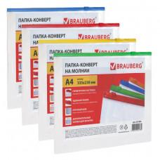 Папка-конверт на молнии А4 (335х238 мм), карман для визиток, молния ассорти, прозрачная, 0,15 мм, BRAUBERG