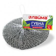 Губка (мочалка) для посуды ЛАЙМА, большая, металлическая, сетчатая, 60 г, 603105