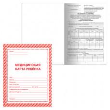 Медицинская карта ребёнка (Форма № 026/у-2000), 16 л., А4 (198x278 мм), BRAUBERG, офсет, красная, 130190
