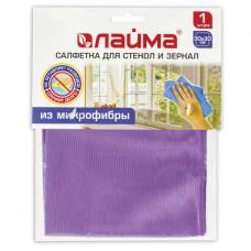 Салфетка для стекол и зеркал, гладкая микрофибра, 30х30 см, фиолетовая, ЛАЙМА, 601248