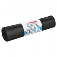 Мешки для мусора 120 л, черные, 20 шт., ПВД, 40 мкм, 70х110 см, PACLAN Professional