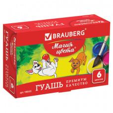 Гуашь BRAUBERG