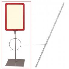 Трубка для сборки напольной стойки под рамку POS, высота 1200 мм, диаметр 9 мм, 290268