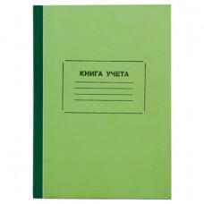 Книга учета 128 листов, А4 205х287 мм, STAFF, линия, твердая обложка, картон, нумерация, блок офсет, 130063