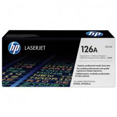 Фотобарабан HP (CE314A) ColorLaserJet Pro CP1025/CP1025NW, оригинальный, 14000 страниц (черно-белые), 7000 страниц (цветные)