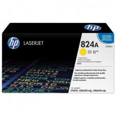 Фотобарабан HP (CB386A) ColorLaserJet CP6015/CM6030/CM6040, желтый, оригинальный, ресурс 23000 страниц