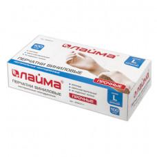 Перчатки виниловые белые, 50 пар (100 шт.), неопудренные, прочные, размер L (большой), ЛАЙМА, 605011
