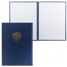 Папка адресная балакрон с гербом России, формат А4, синяя, ПМ4002-104