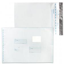 Конверт-пакеты полиэтиленовые (360х500 мм) до 500 листов,