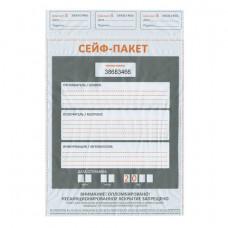 Сейф-пакеты полиэтиленовые (243х320+40 мм), до 100 листов формата А4, КОМПЛЕКТ 100 шт., индивидуальный номер