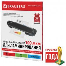 Пленки-заготовки для ламинирования А3, КОМПЛЕКТ 100 шт., 100 мкм, BRAUBERG, 530895