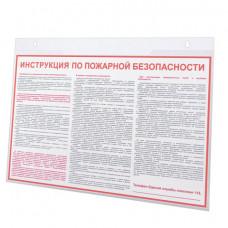 Подставка настенная для рекламных материалов БОЛЬШОГО ФОРМАТА (420х297 мм), А3, горизонтонтальная, BRAUBERG, 290431