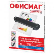 Пленки-заготовки для ламинирования А3, КОМПЛЕКТ 100 шт., 75 мкм, ОФИСМАГ, 531450