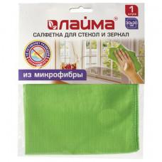 Салфетка для стекол и зеркал, гладкая микрофибра, 30х30 см, зеленая, ЛАЙМА, 603933