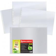 Папки-файлы БОЛЬШОГО ФОРМАТА (297х420 мм), А3, ГОРИЗОНТАЛЬНЫЕ, КОМПЛЕКТ 50 шт., 45 мкм, BRAUBERG, 221715