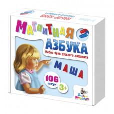Касса букв, русский алфавит, магнитная, 106 элементов, высота 35 мм,