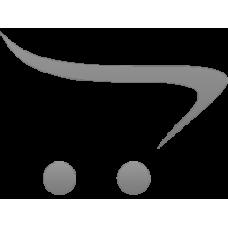 Каска защитная UVEX Супер босс, ленточный механизм регулировки, пластик. оголовье, ОРАНЖЕВАЯ,9752220